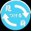 koushii
